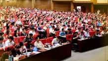 菏泽薪税师培训 – 报名 – 考试