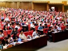 江西省薪税师培训 – 报名 – 考试