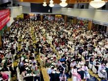 山东省薪税师培训 – 报名 – 考试