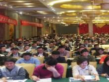 襄阳考二级建造师 – 报名条件 – 学历要求 – 多少钱
