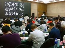 上海虹口区考二级建造师 – 报名条件 – 学历要求 – 多少钱