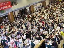 黑龙江省薪税师培训 – 报名 – 考试