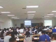 聊城薪税师培训 – 报名 – 考试