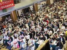 泰安薪税师培训 – 报名 – 考试