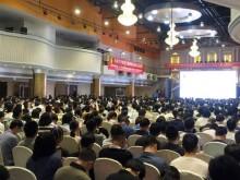 滨州薪税师培训 – 报名 – 考试