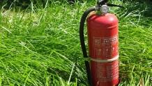 娄底消防工程师考试地点 – 在哪里