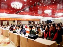 甘肃省薪税师培训 – 报名 – 考试