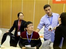 贵州省薪税师培训 – 报名 – 考试