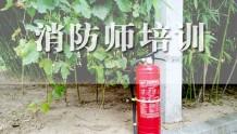 广东消防工程师考试地点 – 在哪里