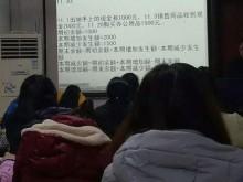 南阳初级会计报名条件 – 报名入口 – 报名考试时间