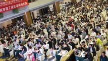 柳州薪税师培训 – 报名 – 考试