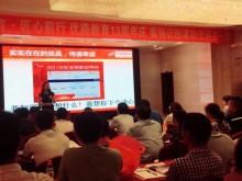 惠州薪税师培训 – 报名 – 考试