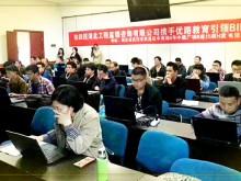 辽宁省消防工程师考试地点 – 在哪里