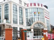 上海徐汇区美妆培训学校哪个好_地址_学费