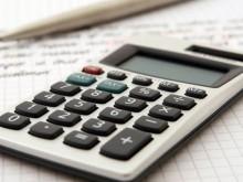 桂林薪税师考试地点 – 在哪里报名考试