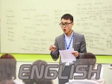 惠州商务英语培训班哪个好_费用多少钱