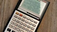 青海薪税师考试地点 – 在哪里报名考试