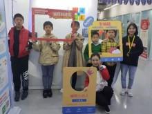 广州儿童学编程哪里好-大概多少钱