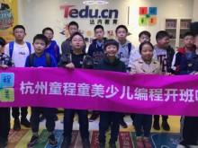 郑州金水区儿童学编程哪里好-大概多少钱