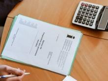 咸阳薪税师考试地点 – 在哪里报名考试