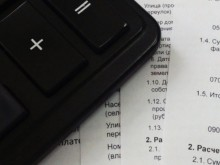 新疆薪税师考试地点 – 在哪里报名考试