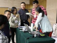 东莞考二级建造师 – 报名条件 – 学历要求 – 多少钱