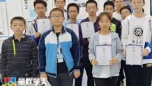 上海静安区少儿学编程哪家好_费用多少钱