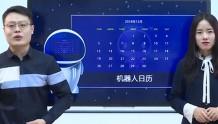 银川兴庆区少儿学编程哪家好_费用多少钱