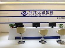 上海虹口区监理工程师培训哪里好 – 多少钱