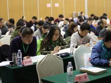 深圳一建培训机构排名