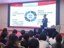 庆阳消防工程师培训_机构排名_费用价格