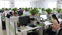 上海一建考试报名时间