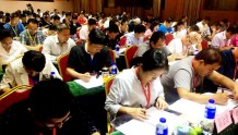 上海执业药师报名条件_时间_入口