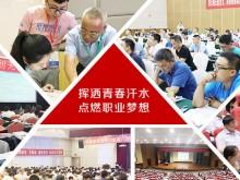 惠州装配式工程师报名条件_考试时间
