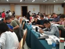 宁夏装配式工程师报名条件_考试时间