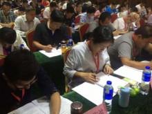 桂林装配式工程师报名条件_考试时间