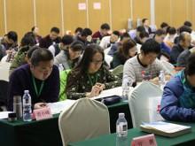 菏泽执业药师培训学校