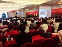 庆阳执业药师培训机构