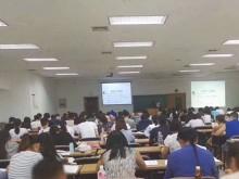 广东执业药师培训机构排名