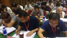 安徽装配式工程师报名条件_考试时间