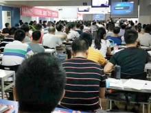 聊城执业药师培训机构