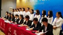 枣庄执业药师培训机构