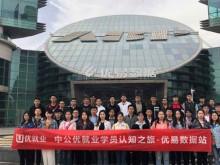 杭州web前端培训机构排名