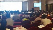 上海智慧消防工程师培训机构哪个好_报名报考条件