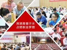 桂林智慧消防工程师培训机构哪个好_报名报考条件