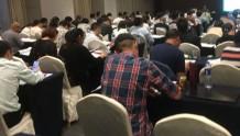 惠州智慧消防工程师培训机构哪个好_报名报考条件