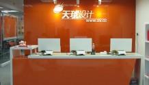 广州天琥教育校区分布