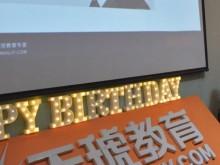 大奖官方网站_大奖888网页版登录_大奖18dj18游戏平台天琥教育怎么样_靠谱吗