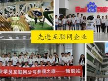 郑州java培训机构排名