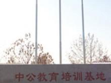 杭州java培训哪个好